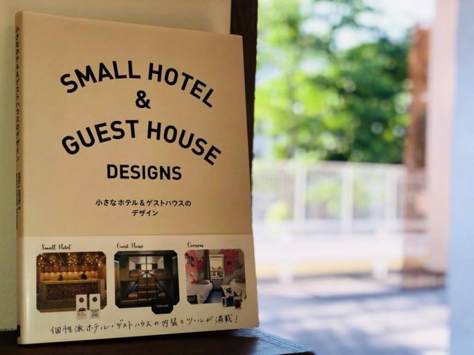 掲載:書籍「小さなホテル&ゲストハウスのデザイン」・ Hostel Mitsuwaya Osaka